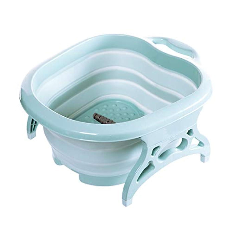 超えて乱気流苦難ChenXiDian 足浴槽ポータブル折り畳み式の足スパマッサージ高める足湯折りたたみバレルアウトドアキャンプリラックス