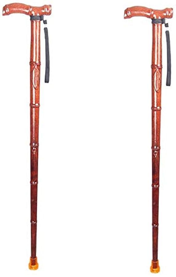 メンタルすばらしいです寄付するエルダー用杖杖用杖杖用高架Tハンドル竹棒長さ92.8cm(36.54インチ)高さで切り取る(サイズ:2)