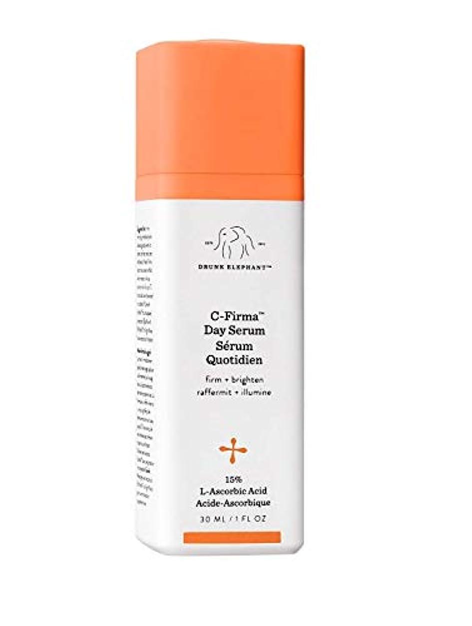 余分な振動するバレエDRUNK ELEPHANT C-Firma Day Serum 1 oz/ 30 ml ドランクエレファント C-ファーマ デイセラム 1 oz/ 30 ml