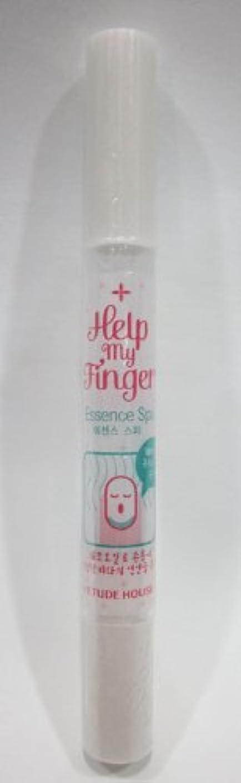 方法論鳩地質学ETUDE HOUSE エチュードハウス ヘルプ マイ フィンガー エッセンス スパ Help My Finger Essence Spa