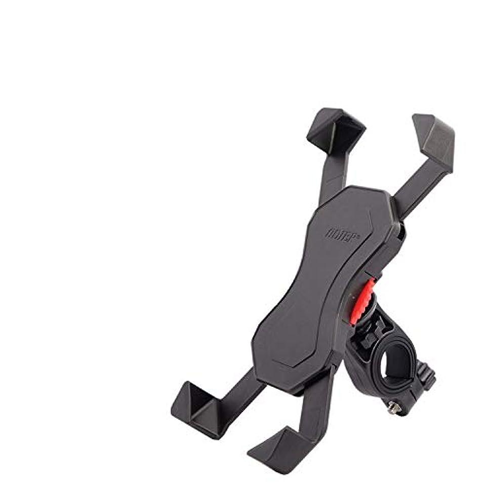 失う上昇仮定するOstulla マウンテンバイクの携帯用ブラケットの自転車の携帯電話のホールダーのスマートフォンのブラケット反落下360°回転可能な3.5から7インチのアンドロイド、iPhoneの自転車のハンドルバーブラケット四隅ブラケット 気配りの行き届いたサービス