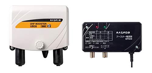 マスプロ電工 UHFブースター 35dB増幅タイプ EPUB35