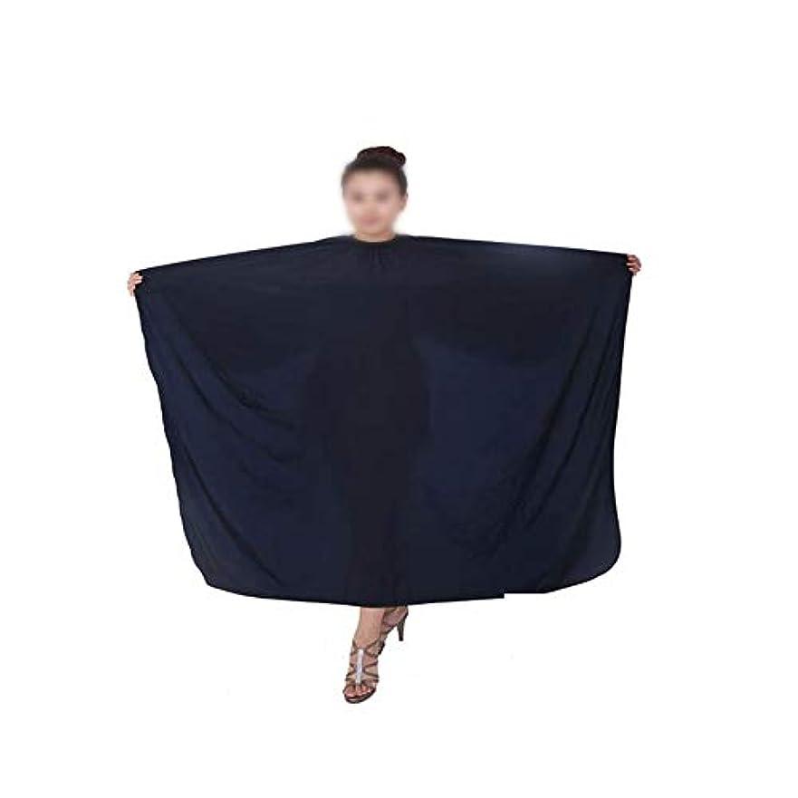 アクチュエータハブ最大限3個の理髪師の防水ケープ布サロンヘアカッティングガウンのセット モデリングツール (色 : 黒)