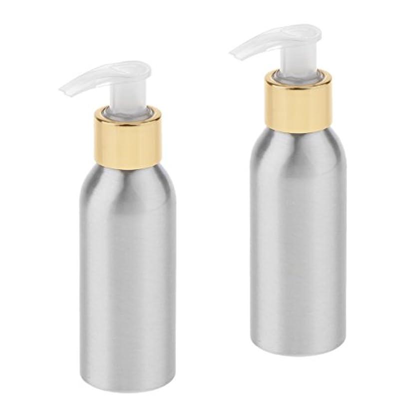 先例仮定、想定。推測マリンSharplace ポンプボトル スプレーボトル 噴霧器 アルミボトル 旅行 出張 用品 詰替え 化粧品 2本入り 全6サイズ - 120ml