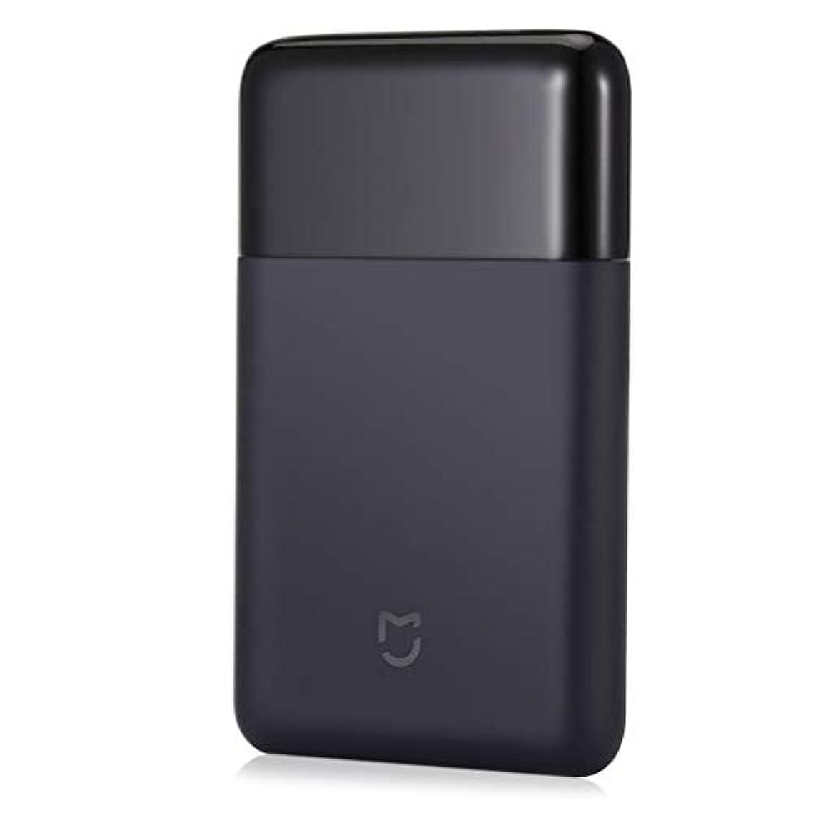 不振漏れ節約のための取り外し可能なカミソリカッターを旅行充電式ポータブル電気シェーバーカミソリスチールメンズアウトドア
