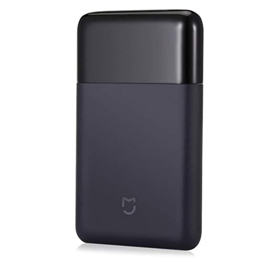 素敵なますます大胆不敵のための取り外し可能なカミソリカッターを旅行充電式ポータブル電気シェーバーカミソリスチールメンズアウトドア