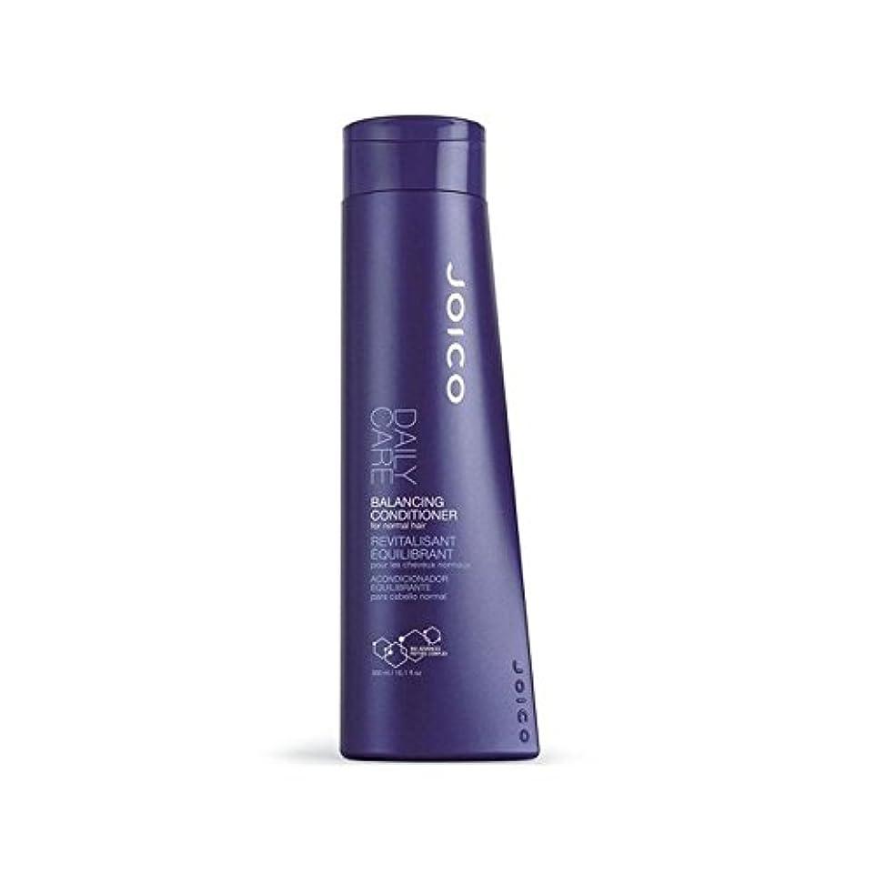 マスク早める刺激するJoico Daily Care Balancing Conditioner 300ml - ジョイコ毎日のケアコンディショナー300ミリリットルのバランスをとります [並行輸入品]
