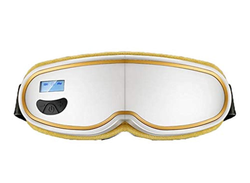 仲人エステートマッサージ折り畳み式電動アイマッサージャー音楽頭痛ストレスリリーフ目空気圧、熱圧縮でリラックスします
