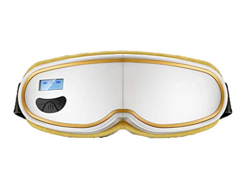 ポール現実劇作家折り畳み式電動アイマッサージャー音楽頭痛ストレスリリーフ目空気圧、熱圧縮でリラックスします