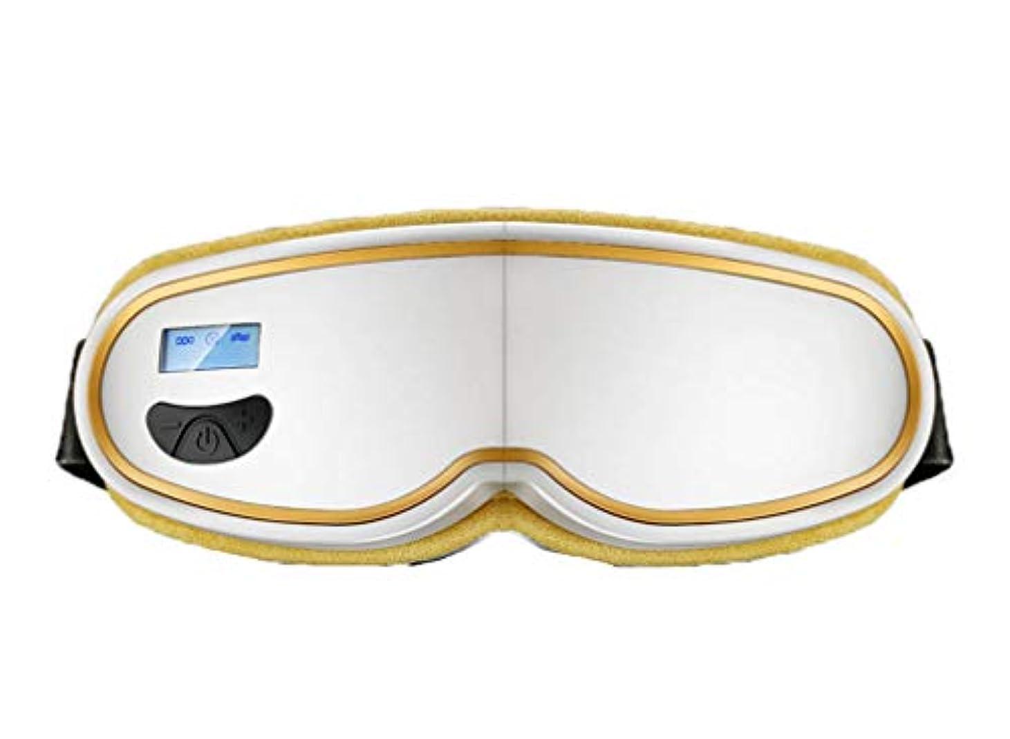 実行する不毛いたずらな折り畳み式電動アイマッサージャー音楽頭痛ストレスリリーフ目空気圧、熱圧縮でリラックスします