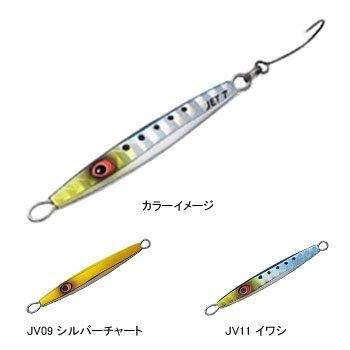 エバーグリーン(EVERGREEN) ジャベリンジェット 小型回遊魚対応モデル JV11 イワシ 5g