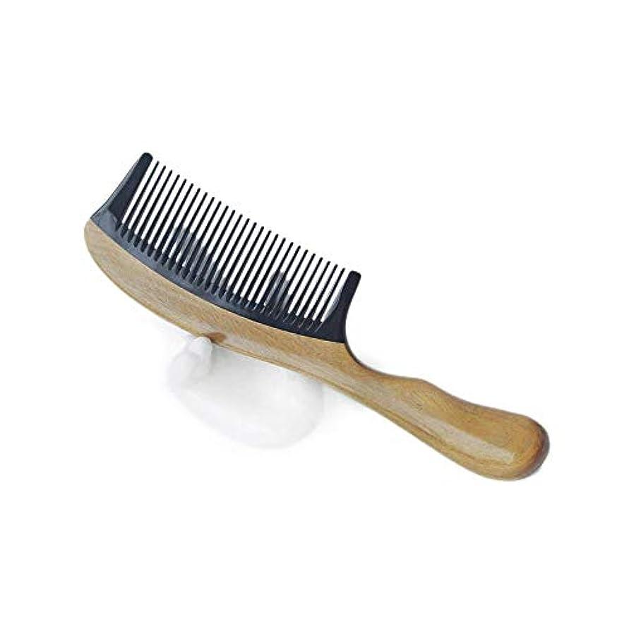 ファウルいらいらする誰もFashianサンダルウッドくし手作りの木製くし静電防止(ショートハンドル - ワイド歯) ヘアケア