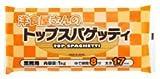 赤城食品 洋食屋さんのトップスパゲッティ 1.7mm 業務用 1kg