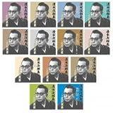 先代広沢虎造 浪曲 清水次郎長伝 CD13枚組 0329949
