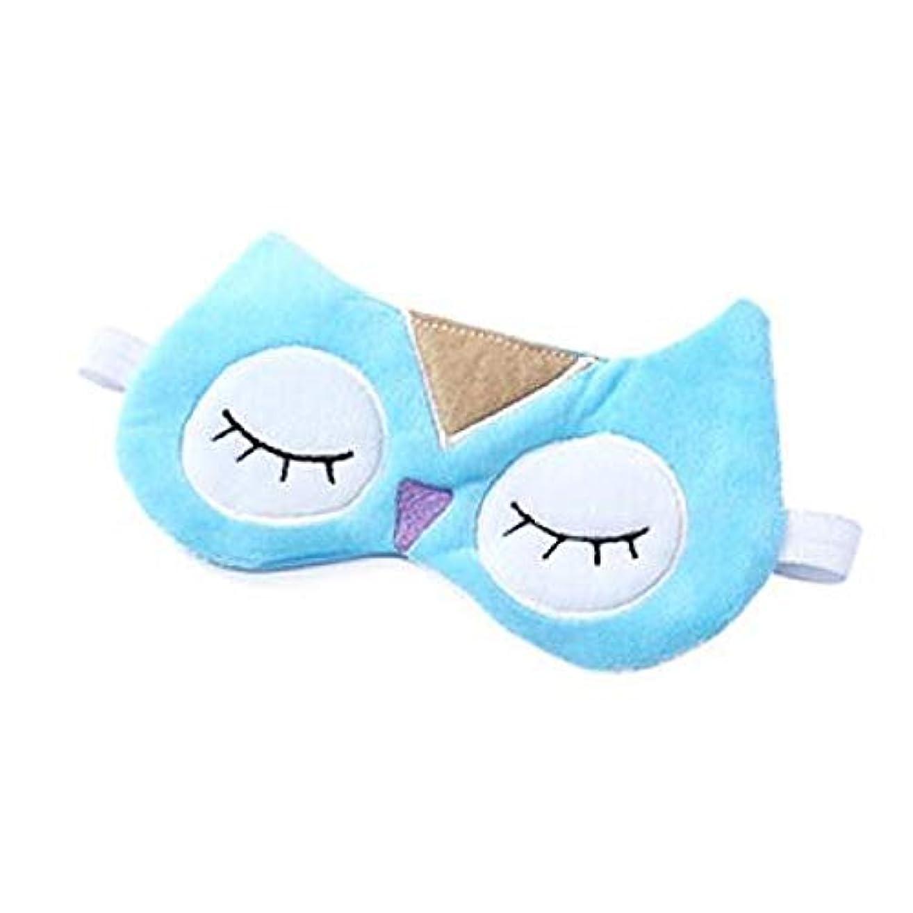 明らかに頭蓋骨中性HUICHEN かわいいアイスバッグ睡眠ゴーグルゴーグルの男性と女性の青いフクロウ冷湿布ゴーグルを寝 (Color : Blue)