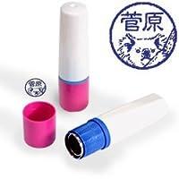 【動物認印】コアラ ミトメ1 ホルダー:ピンク/カラーインク: 青