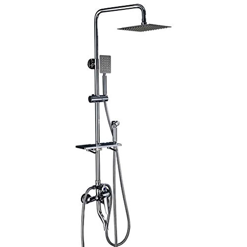 ひねくれた神のカート浴室レインフォールシャワー蛇口ミキサータップハンドスプレーで壁に取り付けられたバスシャワーシステムセット多機能銅シャワーセットレインシャワー温度コントロールポータブルシャワーコップビデットノズル