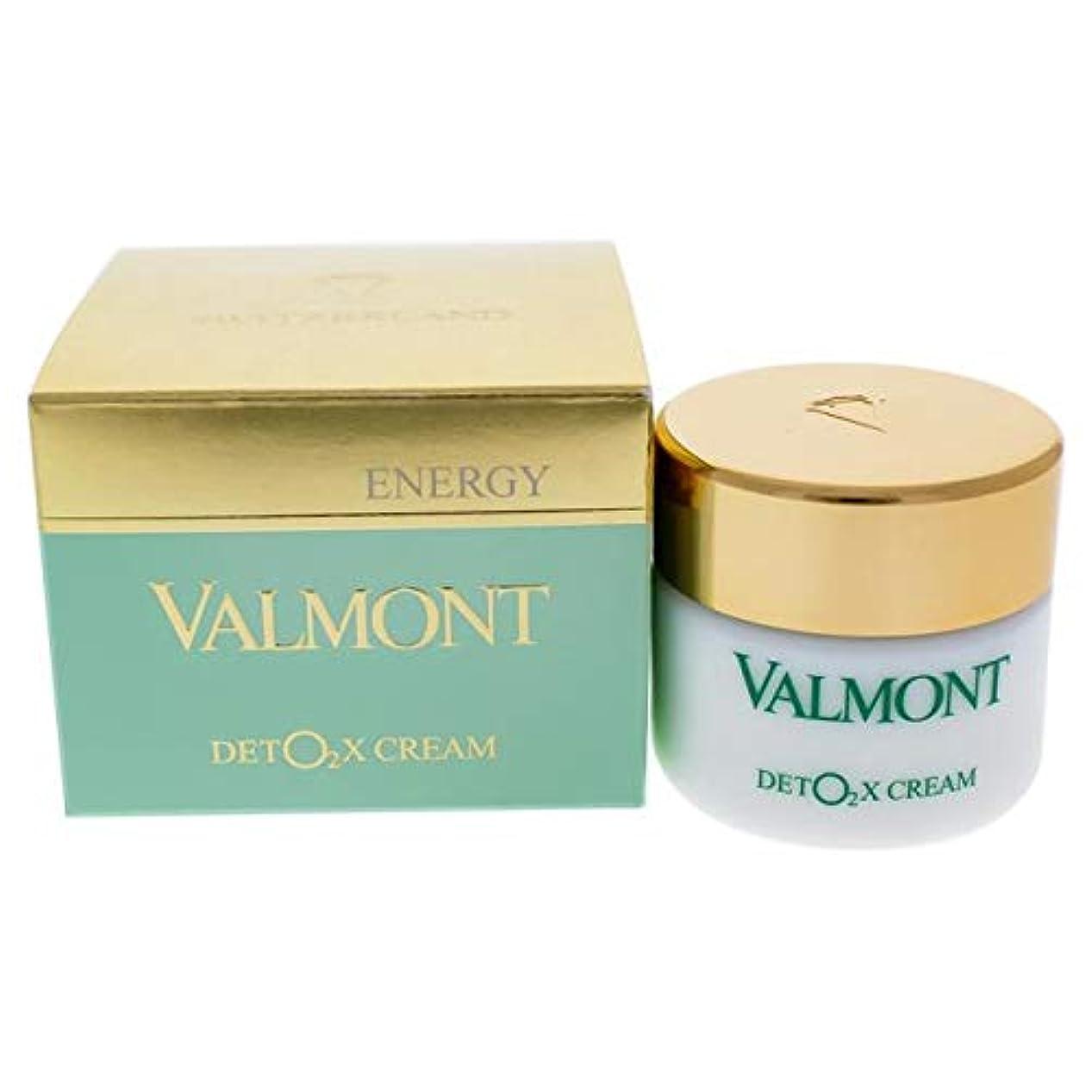 検出可能ガソリンいらいらさせるヴァルモン Deto2x Cream 45ml/1.5oz並行輸入品