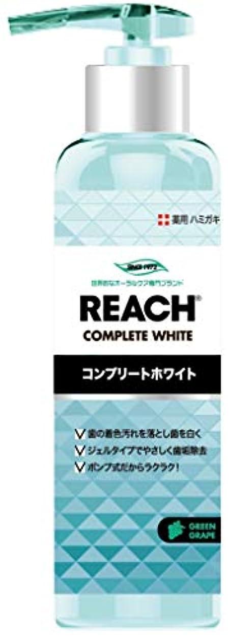 ホイットニーバナナ転送REACH リーチ 歯みがき ポンプタイプ グリーングレープの香り180G×3点