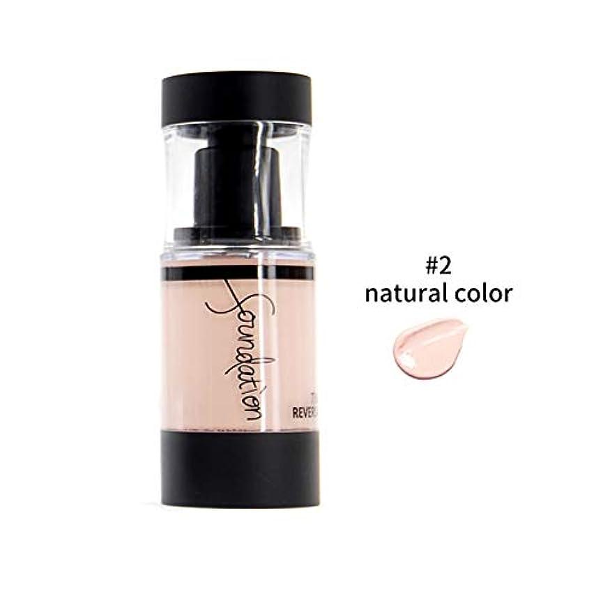 批判するスノーケルアテンダントCutelove リキッドファンデーション メイクアッププライマー コンシーラー 放射線防護リキッドファンデーション リキッドファンデーションファンデーション 肌の色を明るくする メイクアップ製品 化粧品