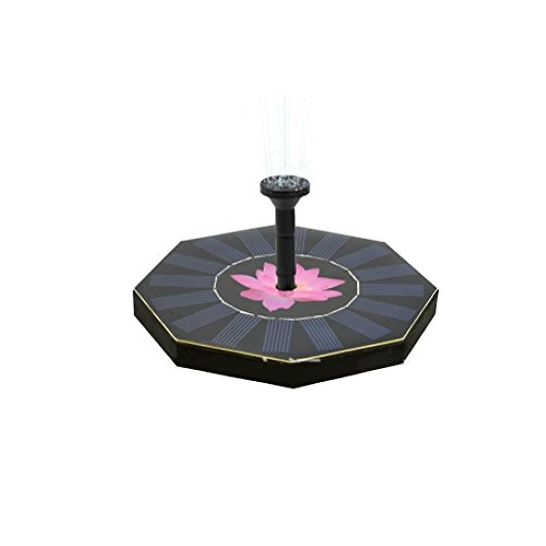 ペネロペ非互換失われたOUNONA 噴水ポンプ ポンプ ソーラー パネル 省エネ 噴水 庭 池 ガーデン 芝生 LEDライト付き 1.4w 最大流量200L/h