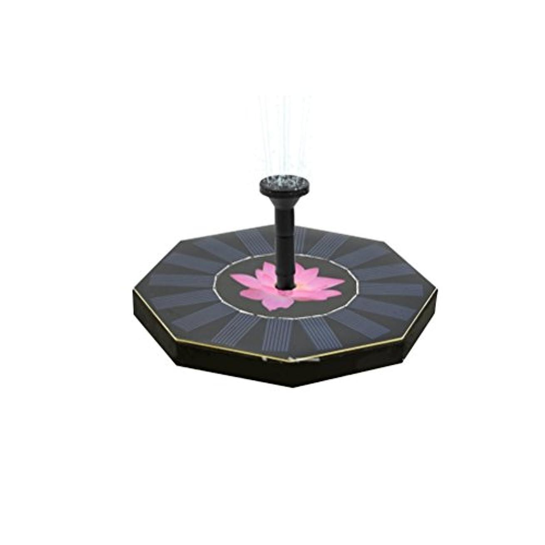 乳白クリスチャン聖なるOUNONA 噴水ポンプ ポンプ ソーラー パネル 省エネ 噴水 庭 池 ガーデン 芝生 LEDライト付き 1.4w 最大流量200L/h
