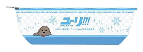 ユーリ!!! on ICE ボートペンポーチ Aの詳細を見る