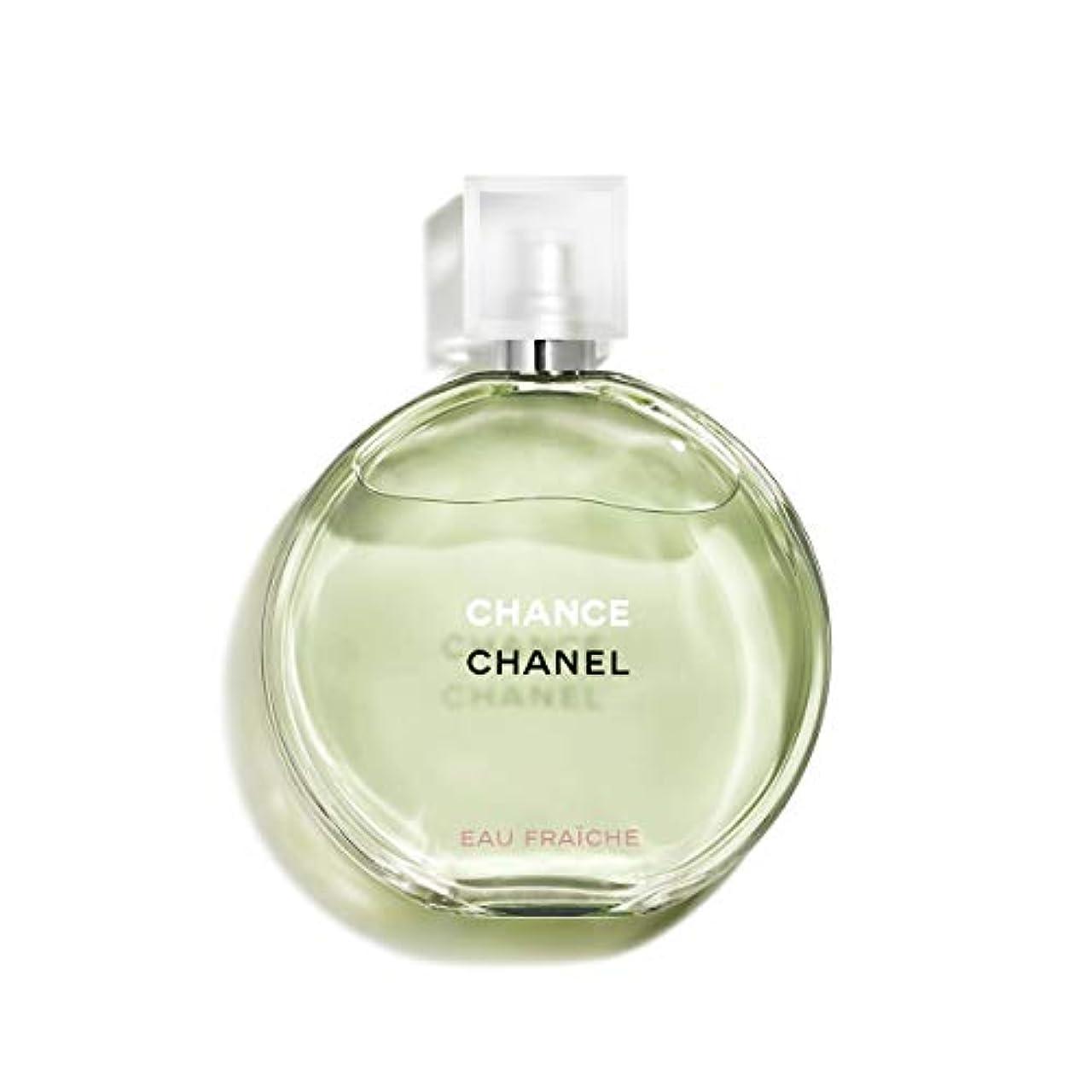 ホイッスル鎮静剤整然としたシャネル CHANEL チャンス オー フレッシュ ヘア ミスト 35ml