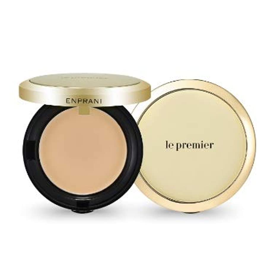典型的なミリメーター吸収ENPRANI Le Premier Skin Cover Pact #21 Light Beige エンプラニ ル プレミア スキン カバー パクト [並行輸入品]