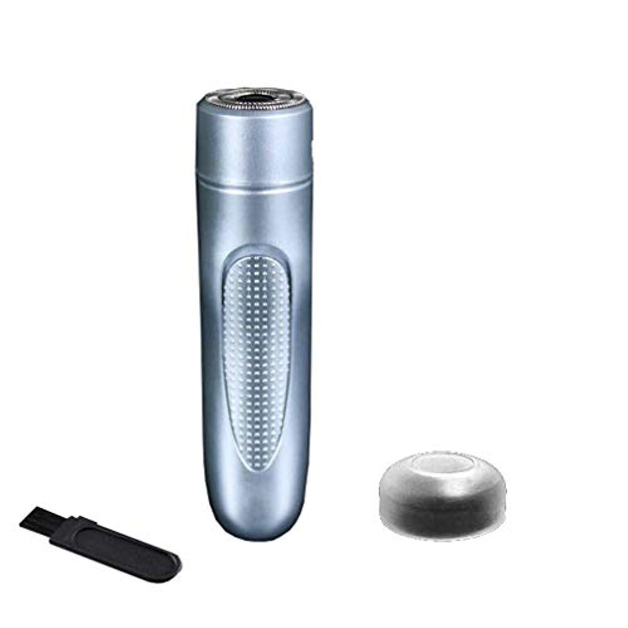 ゴム熱意パドル電気シェーバー、ミニUSB充電かみそりダブルリング研削ヘッドビジネスプロモーションギフト