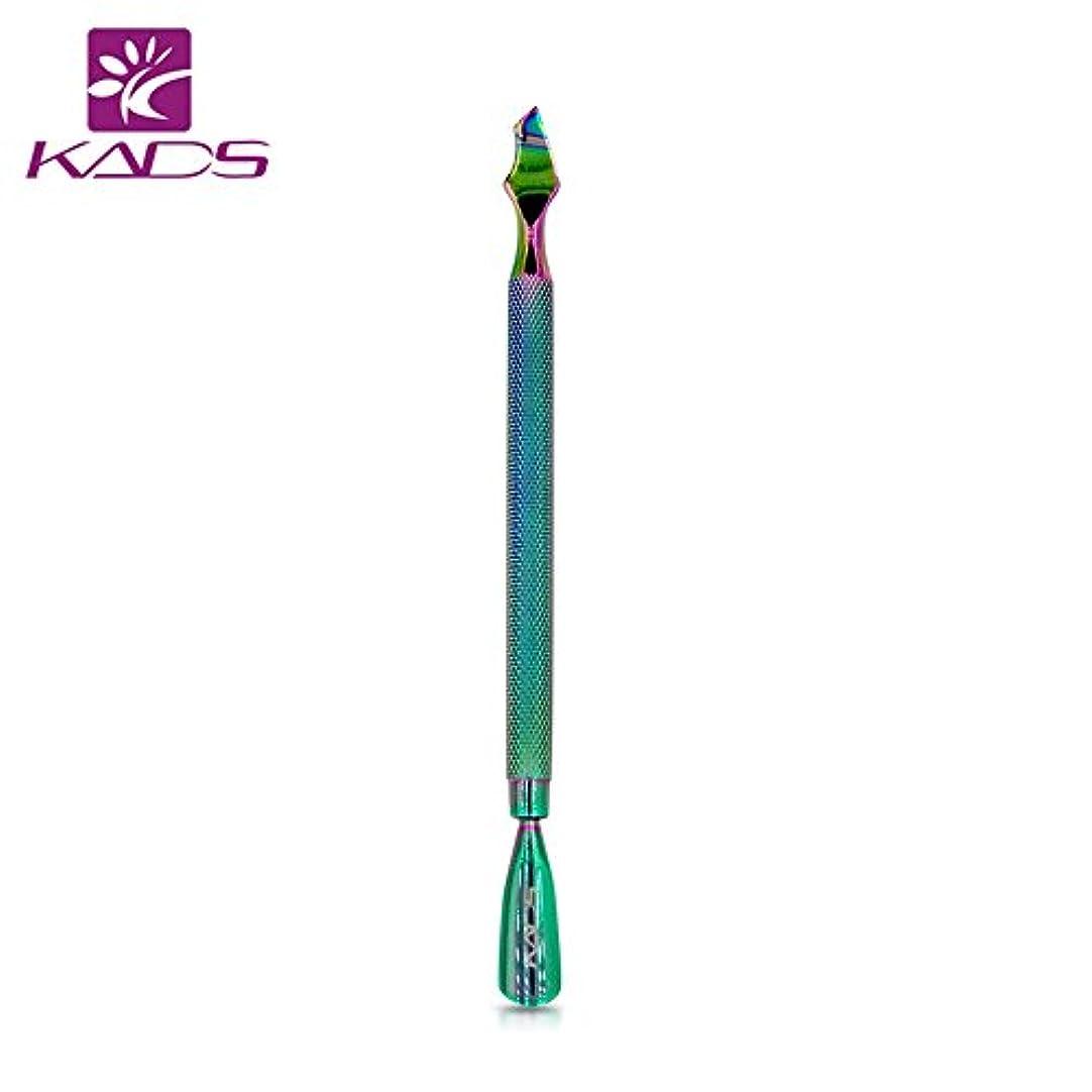 地雷原繰り返しKADS キューティクルプッシャー&カッター 甘皮押し 甘皮カッター 魔法的な色 高品質ネイルケアツール (サイズ2)