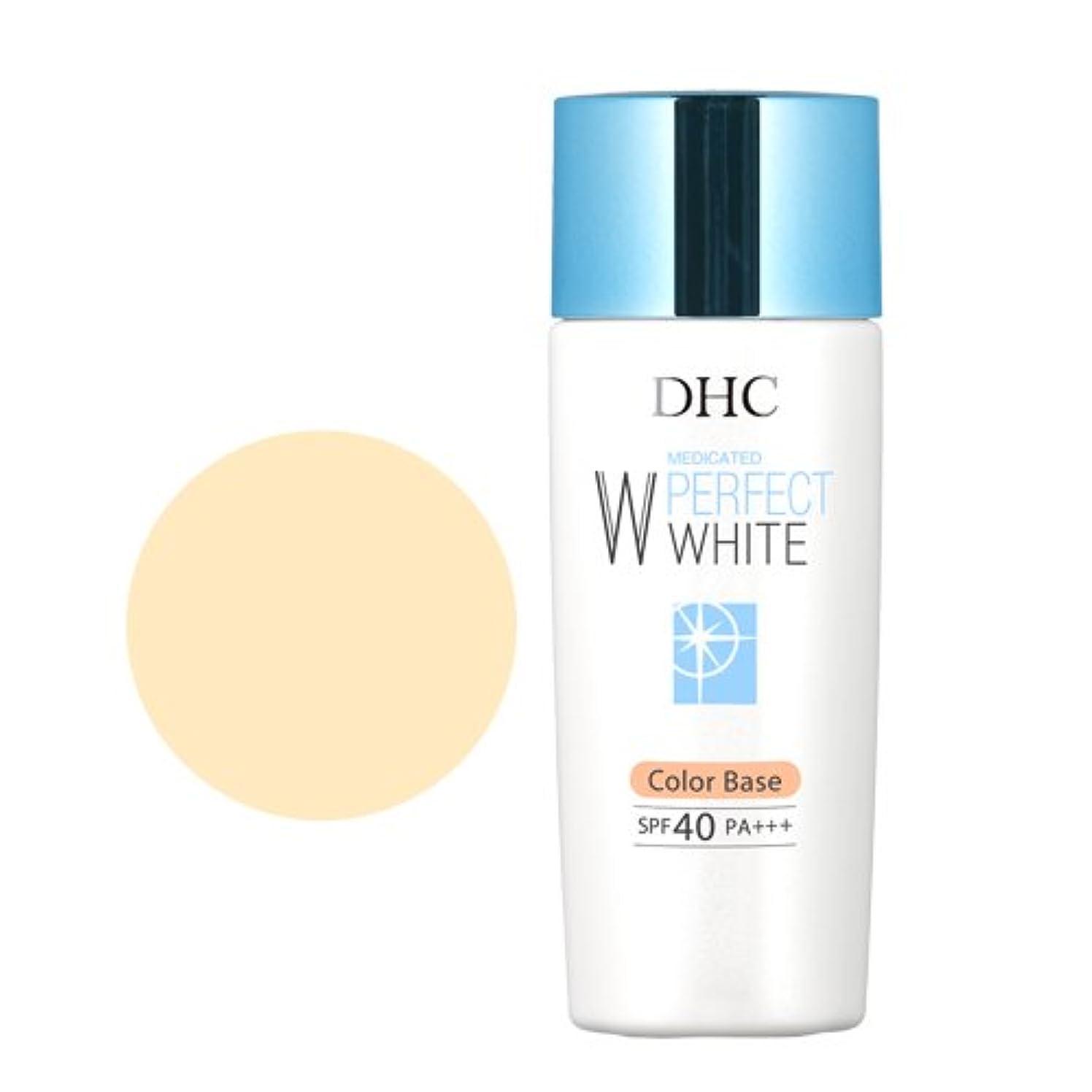 【医薬部外品】DHC薬用PW カラーベース【SPF40?PA+++】(イエロー)
