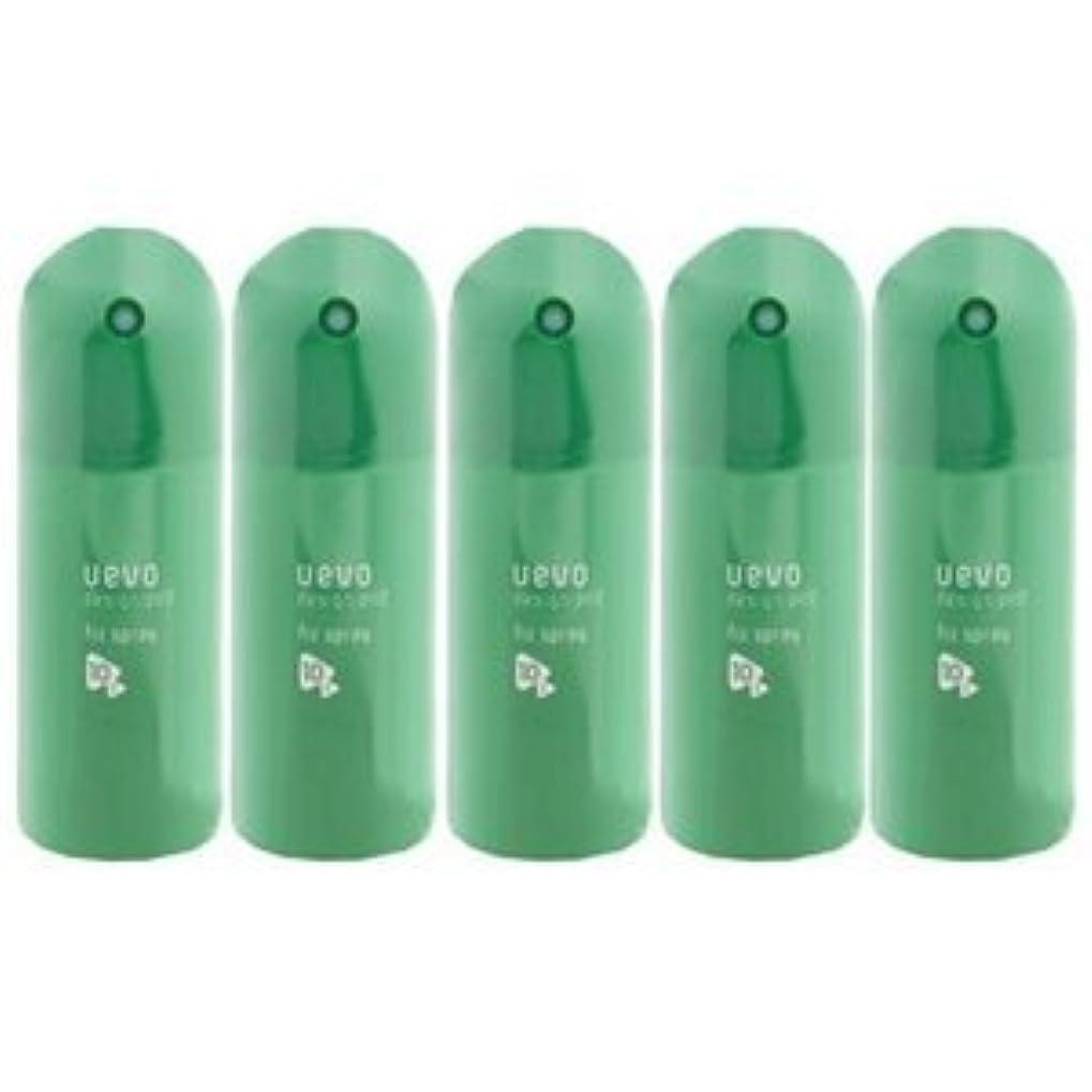 バクテリアビット教会【X5個セット】 デミ ウェーボ デザインポッド フィックススプレー 220ml fix spray