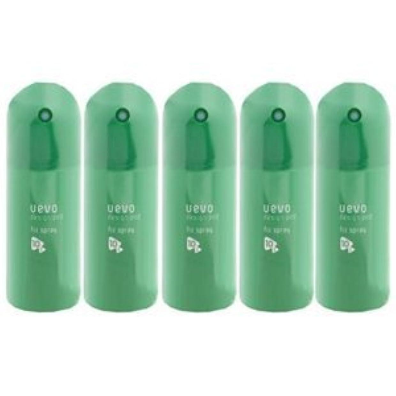 黙科学者賞賛する【X5個セット】 デミ ウェーボ デザインポッド フィックススプレー 220ml fix spray
