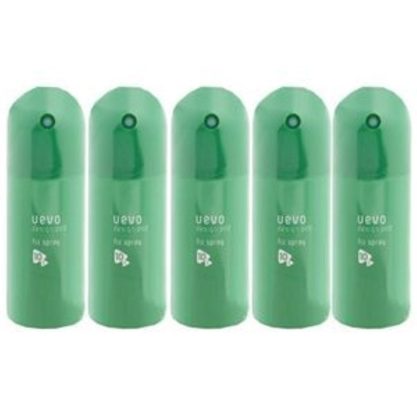 ルネッサンスピケ才能のある【X5個セット】 デミ ウェーボ デザインポッド フィックススプレー 220ml fix spray