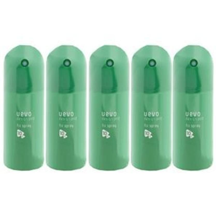 【X5個セット】 デミ ウェーボ デザインポッド フィックススプレー 220ml fix spray