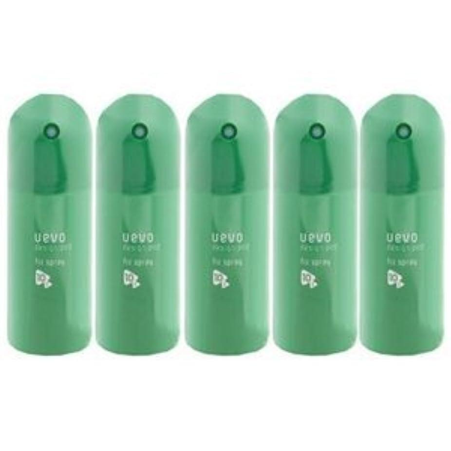 エキスやさしいアルコーブ【X5個セット】 デミ ウェーボ デザインポッド フィックススプレー 220ml fix spray