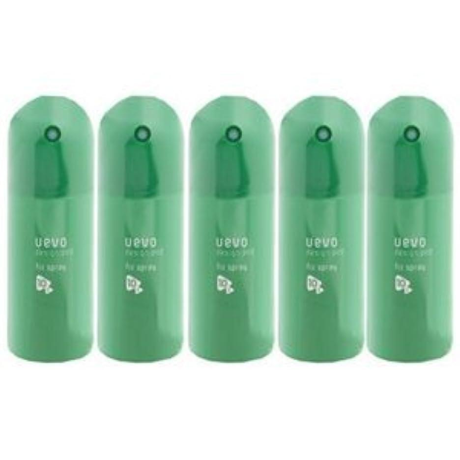 しばしば力強い監督する【X5個セット】 デミ ウェーボ デザインポッド フィックススプレー 220ml fix spray
