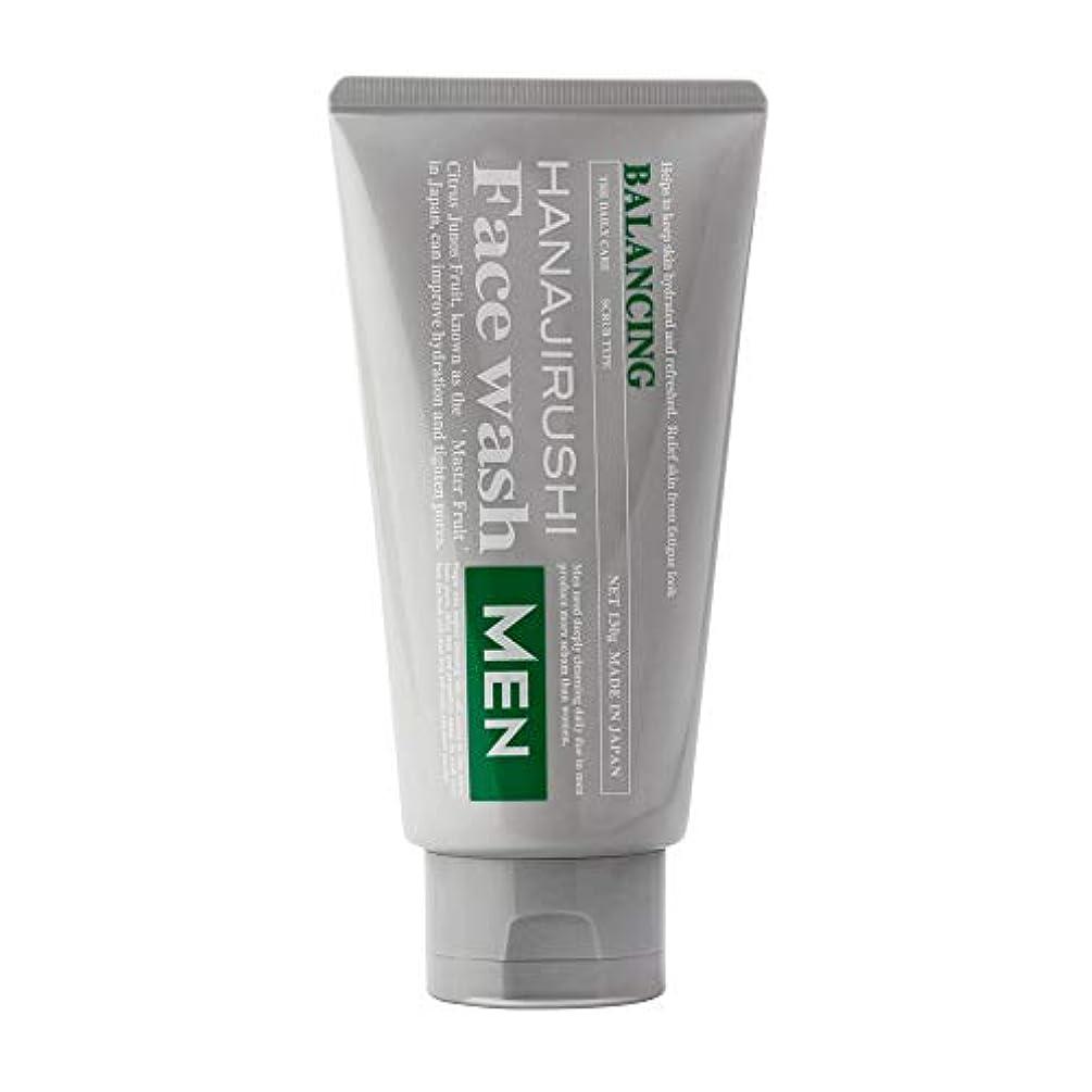 ブルジョンペルー一流花印 メンズ バランシング 洗顔<男性用洗顔>