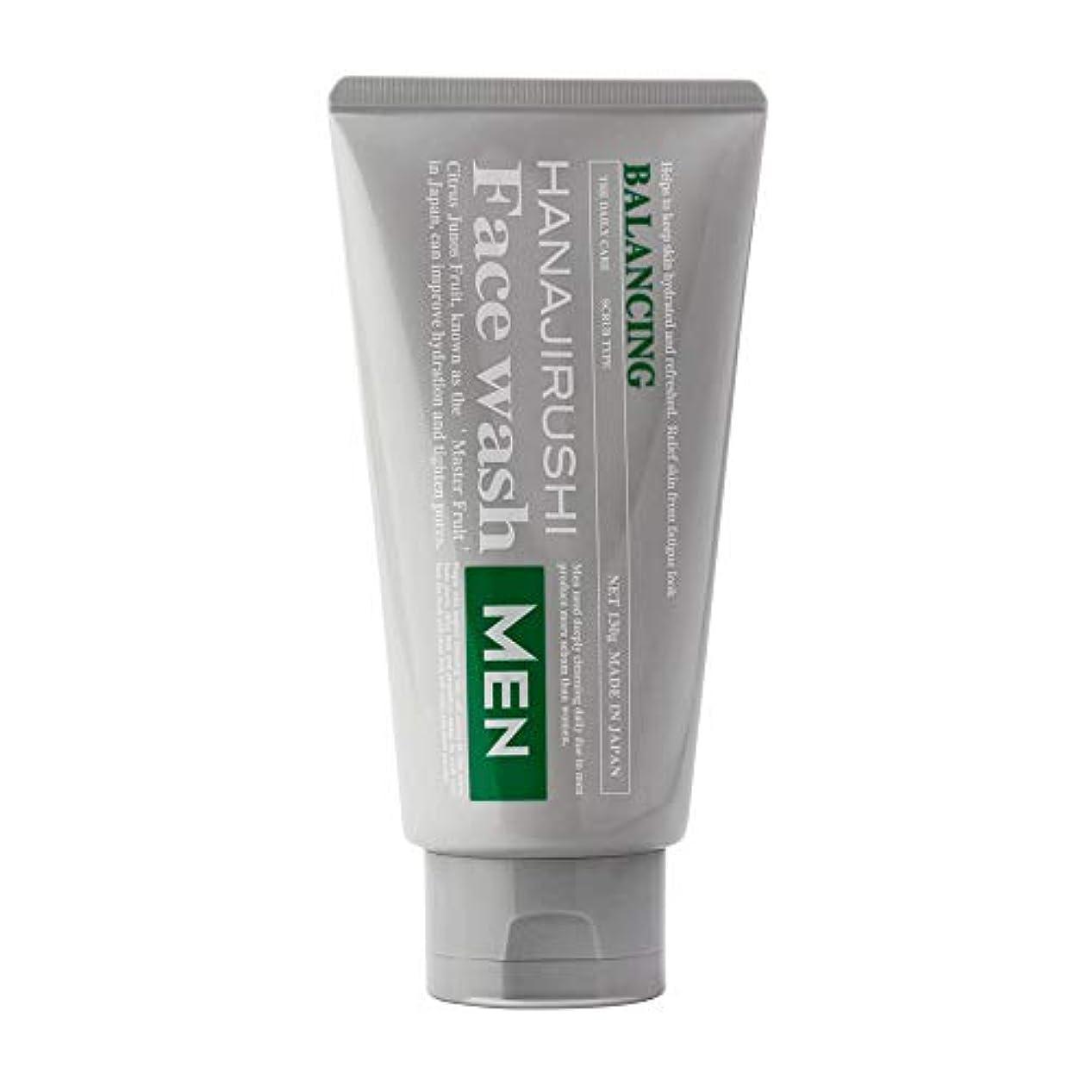禁止するセッションボイコット花印 メンズ バランシング 洗顔<男性用洗顔>