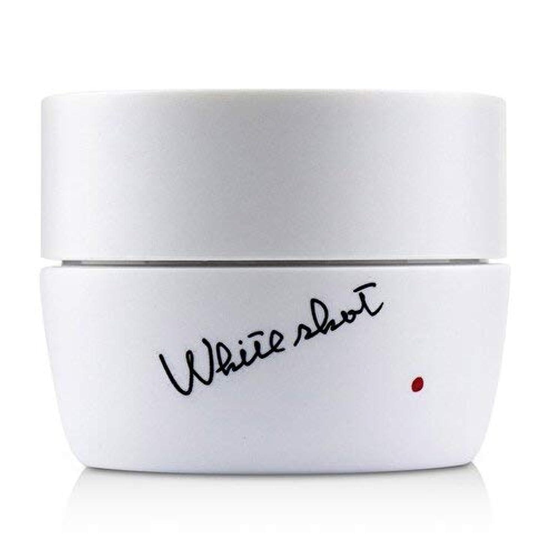 従事した反応するどういたしましてpola ホワイトショットRXS 新商品