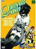 Queen Bee Honey(クインビー・ハニー) [DVD]