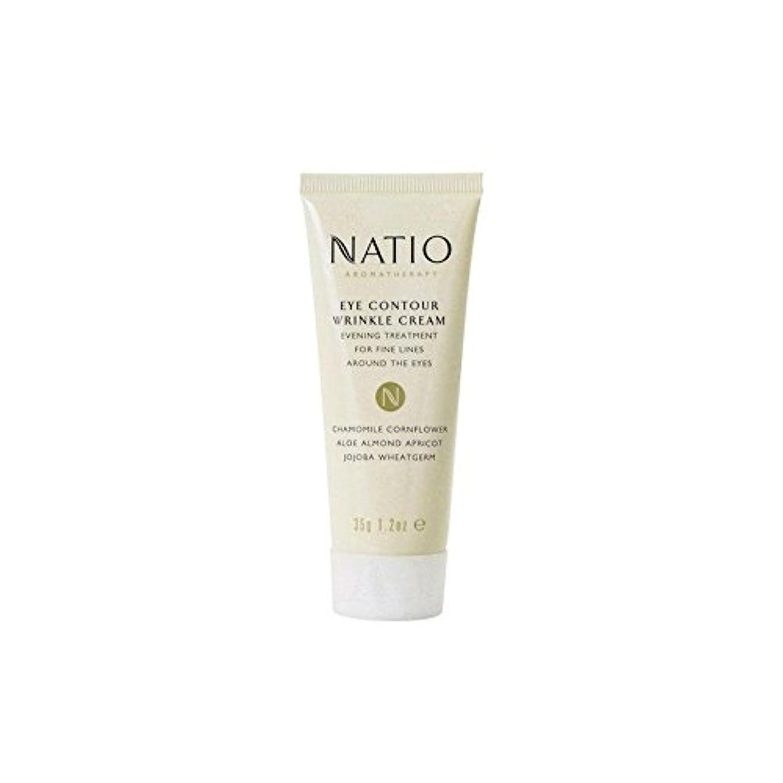 自信があるフェザー抽出眼輪郭しわクリーム(35グラム) x2 - Natio Eye Contour Wrinkle Cream (35G) (Pack of 2) [並行輸入品]