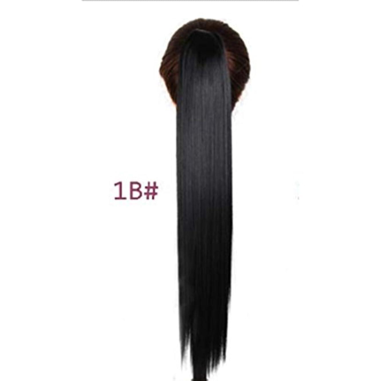 嫌い満了と組むJIANFU 女性のための24inch / 150g合成高温ヘアピースの長さストレートポニーテール爪クリップロングストレートヘアエクステンション (Color : 1B#)