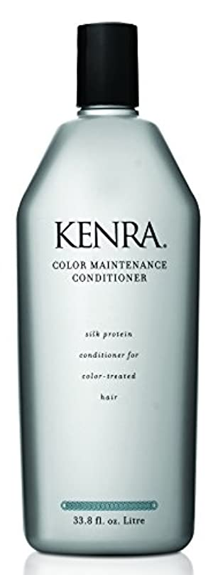 餌構造的ソロKenra Color Maintenance Conditioner 975 ml or 33oz (並行輸入品)