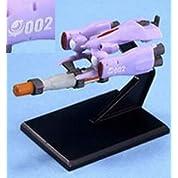 ガンダムコレクション4 メビウス 002 (核ミサイル) 《ブラインドボックス&#x300