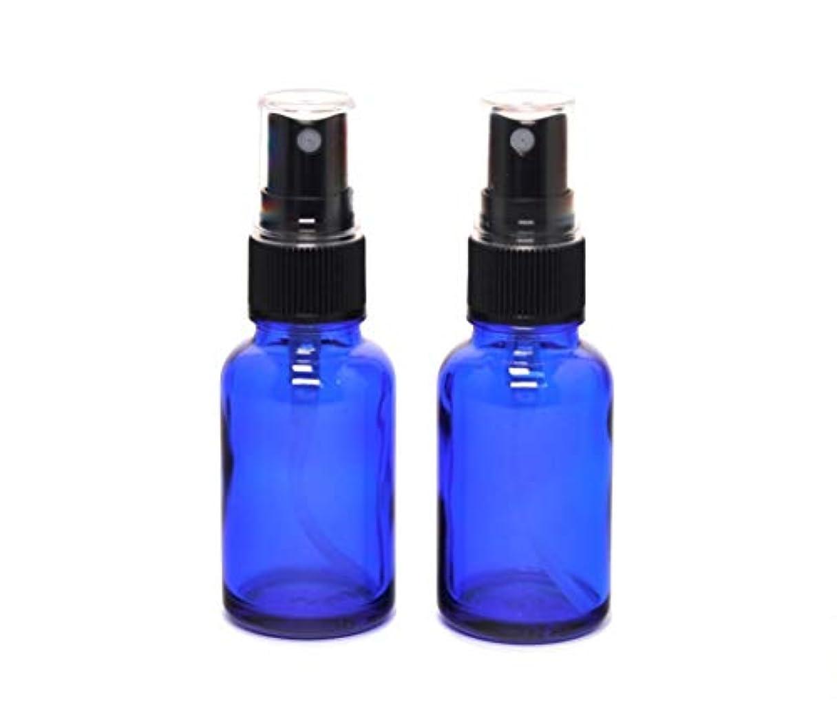 遮光瓶 蓄圧式ミストのスプレーボトル 30ml コバルトブルー / ( 硝子製?アトマイザー )ブラックヘッド × 2本セット / アロマスプレー用