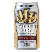 サントリー MDゴールデンドライ 350ml×24本
