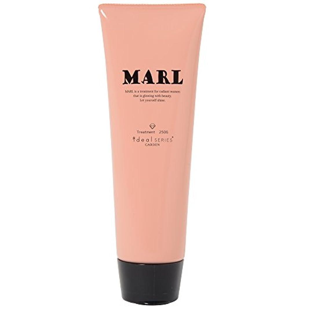 体細胞考えに向かってGARDEN ガーデン ideal SERIES MARL  髪にも肌にもやさしいトリートメント 250g