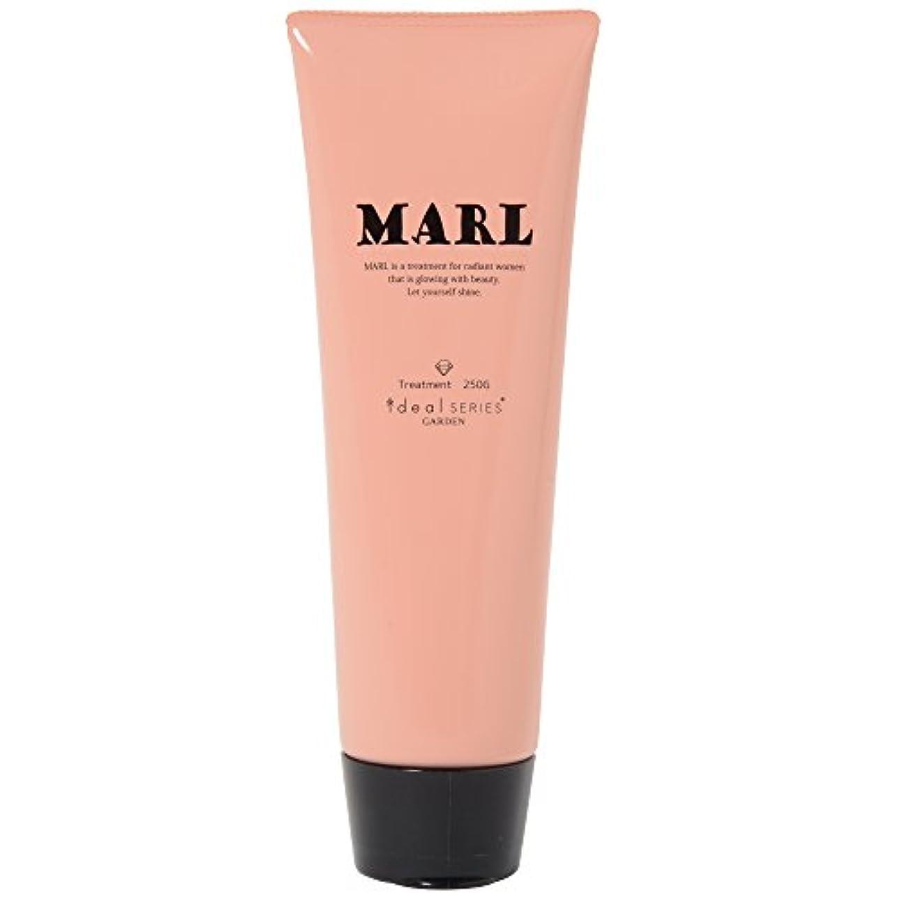 クレア透明に始まりGARDEN ガーデン ideal SERIES MARL  髪にも肌にもやさしいトリートメント 250g
